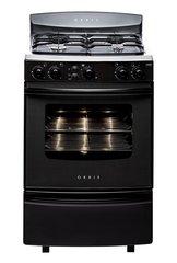 Cocina ORBIS 958 GPO Serie 3 55cm